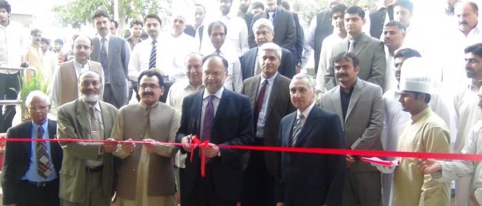 Inauguration of Central Mess at GIK